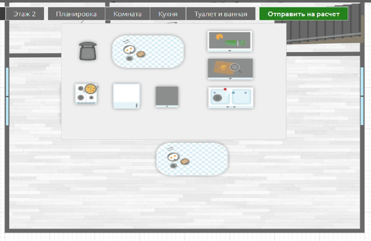Инструменты для обстановки кухни
